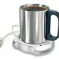 Jual Coffe cup warmer usb Murah
