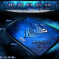 Mousepad Aula Ghost Shark