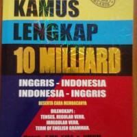 dictionary / kamus bahasa inggris indonesia