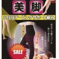 Slimming Night - Pelangsing Badan - Legging Pelangsing