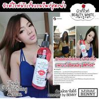 SERUM VAMPIRE BIG / Benny Infection Whitening Serum 120ml 100%Ori Thai