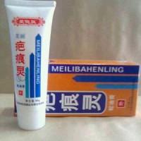 PENGHILANG BEKAS LUKA >>>> MEILIBAHENLING ORI 100% NO KW