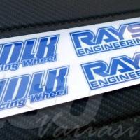 Sticker Decal Velg Volk Rays Biru
