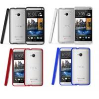 Supcase Premium Hybrid HTC One M7