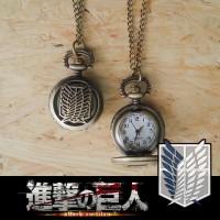Pocket Watch Necklace / Kalung Jam Saku Vintage Mini Attack on Titan