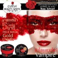 VAMPIRE MASK GOLD / MASKER GOLD VAMPIRE