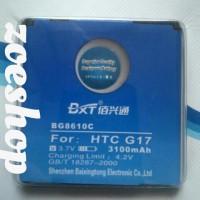 Baterai Double Power HTC G17 Sensation XE XL