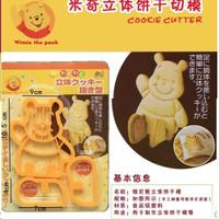 Winnie Pooh  Cookie cutter/ biscuit/ Cookie press