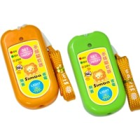 Simba S9304 Multi-frequency Mosquito Repellent