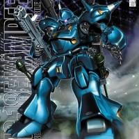 Bandai Gundam Master-Grade Kits 1/100 MG Kampfer