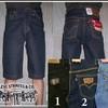 Harga celana jeans celana pendek celana levis celana pria jeans | WIKIPRICE INDONESIA
