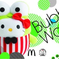 harga Boneka Hello Kitty Kerokerokeroppi  McDonalds Tokopedia.com