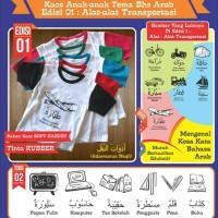 Kaos Anak Edukasi Bahasa Arab