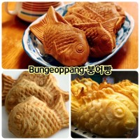 Bungeoppang Roti/Kue Panggang terkenal di Korea