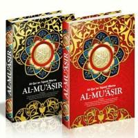 Al-Qur'an Al-Muasir Tajwid Warna