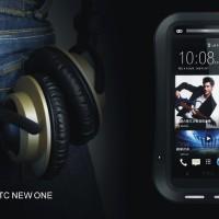 LOVE MEI Powerful Bumper Case for HTC One M7