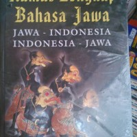 Kamus Lengkap Bahasa Jawa (Hard Cover)