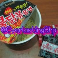 Samyang Spicy Chicken Noodle (Samyang Ramen / Samyang Ramyeon)