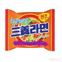 SamYang Ramen Spicy Flavor (SamYang Ramyeon)