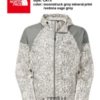 The North Face Men's Flyweight Hoodie, color Moonstruck Grey