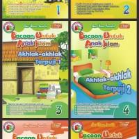 Bacaan Untuk Anak Islam Jilid 1 - 6
