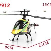 WLtoys V912 4CH Brushless RC Helicopter RTF