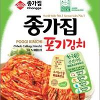 Korean Mat Kimchi BERSERTIFIKAT HALAL