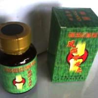 Fung Seh Gu Tong Wan; Obat Rematik dan Asam Urat Paling Berkhasiat