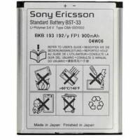 BATRE BATERAI Sony Ericsson BST-33 Original Battery