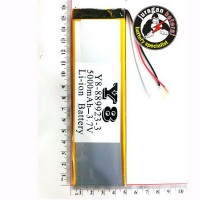 harga Baterai/battery Tablet China ,advan T1b,t1h,e1b (4.8x15.8 Cm) 5000mah Tokopedia.com