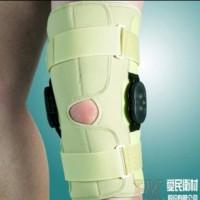 harga Dr.ortho Ns 749 Knee Brace Penyangga Besi Tokopedia.com