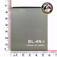 Batere/batrei/baterai Smartfren Andromax-u & Limited Edition 1800 Mah Standar Original