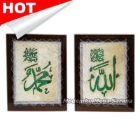 harga Kaligrafi Allah Muhammad Kulit Kambing Glitter Hijau - 33x44 Cm Tokopedia.com