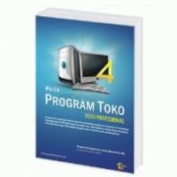 Software Toko Pro Premium   UNLIMITED