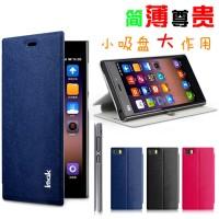 harga Imak Stand Leather Case Xiaomi 1s/mi3/mi4/redmi Note Tokopedia.com