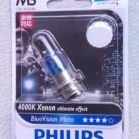 harga Lampu Bohlam Motor Xenon Philips M5 Tokopedia.com