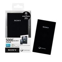 harga Powerbank Sony Cp-v5 5000 Mah New Version ( Acrylic Material ) Original Sony 100% Tokopedia.com