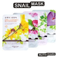 Masker Wajah snail + varian Green Tea Chammomile Safron