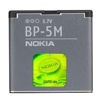 Nokia BP-5M Original Battery for Nokia 6500 SLIDE 5610 8600 7390 5700
