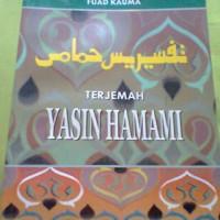 TERJEMAH KITAB TAFSIR SURAT YASIN HAMAMI,LENGKAP,DETAIL,MUDAH DIPAHAMI