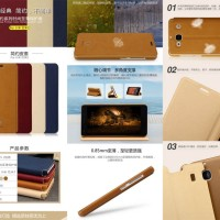 Xiaomi RedMi 2 Baseus Terse Leather Case