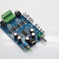 Digital Amplifier YAMAHA YDA138-E -2x20W - W/headphone amp