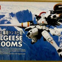harga Tallgese OZ-OOMS Lance DX Hobby Water Decal for MG MASTER GRADE 1:10 Tokopedia.com