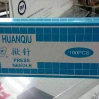 press needles huanqiu