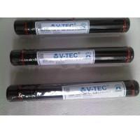 Tas Tempat Tabung Gambar Kertas Desain Drafting Tube VTec Diameter 8cm