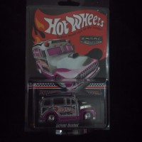 Hot Wheels RLC 2015 Zamac School Busted + Protector