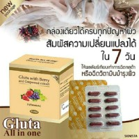 GLUTABERRY ( GLUTA ALL IN ONE WITH BERRIES ) ORIGI