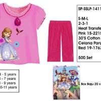 SP-SSLP-14110006