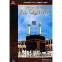Kaset Murottal Al Qur an 30 Juz - Syeikh Abdurrahman As Sudais