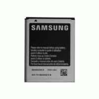 Baterai Samsung Galaxy W i8150 Original